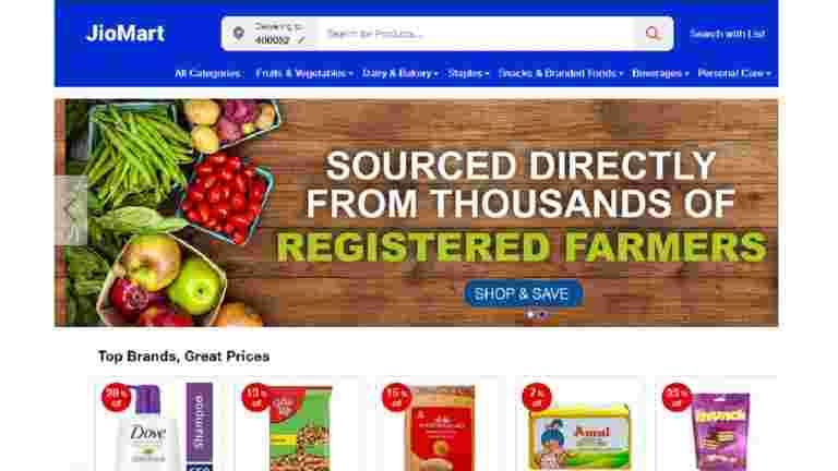 第一印象:JIOMART网站推出作为服务越来越过