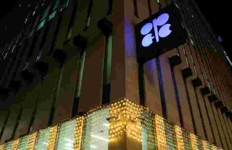 阿曼能源部长表示,6月OPEC会议扩大产出削减的目标