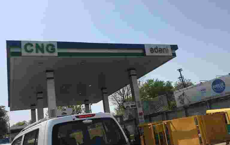 PNGRB为Adani Gas的Demerger提供了Nod,股权销售给Total SA