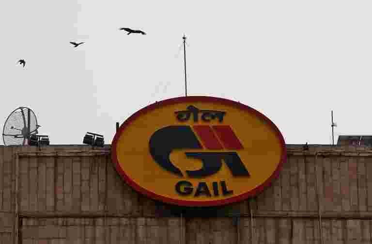Gail India在2022年在2022年发布投标