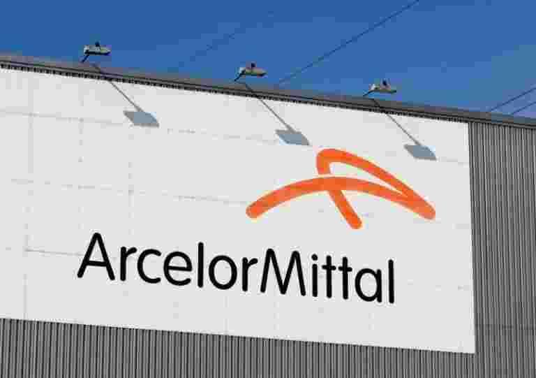 伊斯兰钢铁委员会批准ArcelorMittal的收购交易