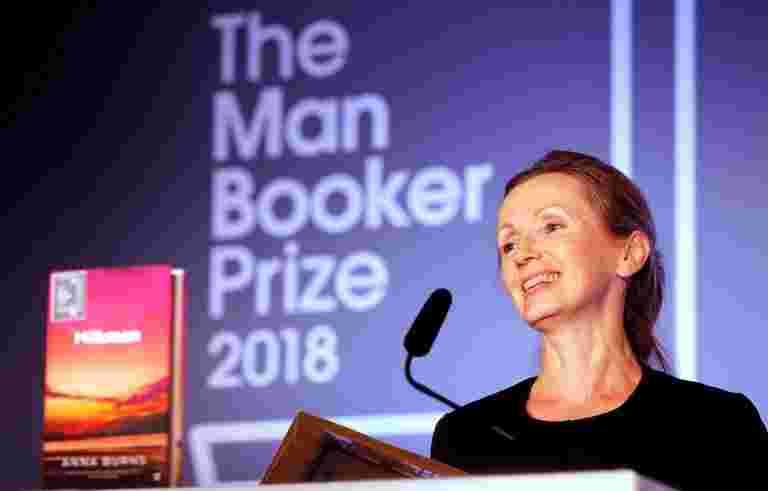北爱尔兰作家安娜伯恩斯荣获2018年牛奶员的奖金奖