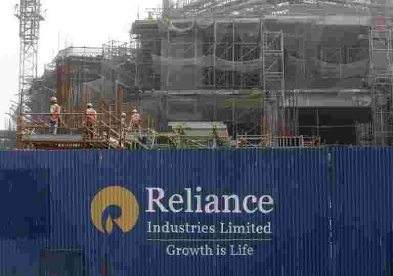 Reliance Industries在Q2结果之前持续1%