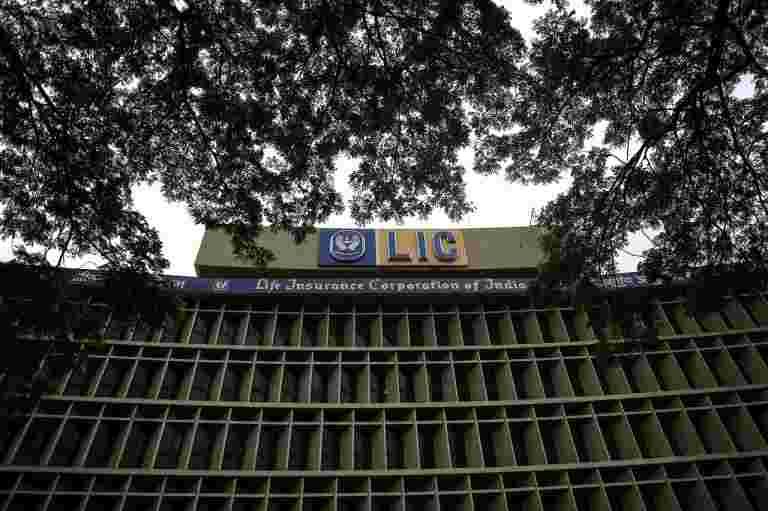 LIC的市场份额低于70%